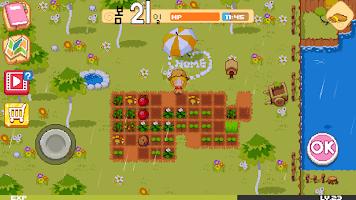 Screenshot 2: 農場M:公主的農場經營時光