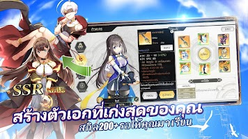 Screenshot 3: Astral Chronicles (Law of Creation 2) | โกลบอล