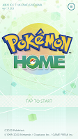 Screenshot 1: Pokémon HOME