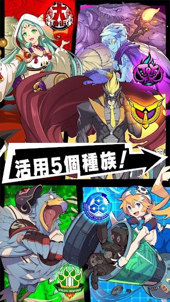 Fight League - 交鋒聯盟