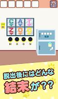 Screenshot 3: 脱出ゲーム:ネコだらけルームからの脱出