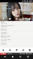 Screenshot 1: 【配信專用】niconico生放送