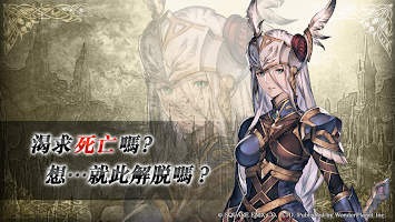 Screenshot 2: VALKYRIE ANATOMIA -The Origin- (CHI.)