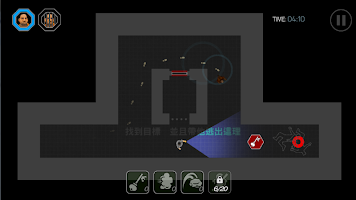 Screenshot 4: Escape Blueprint