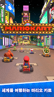 Screenshot 1: Mario Kart Tour