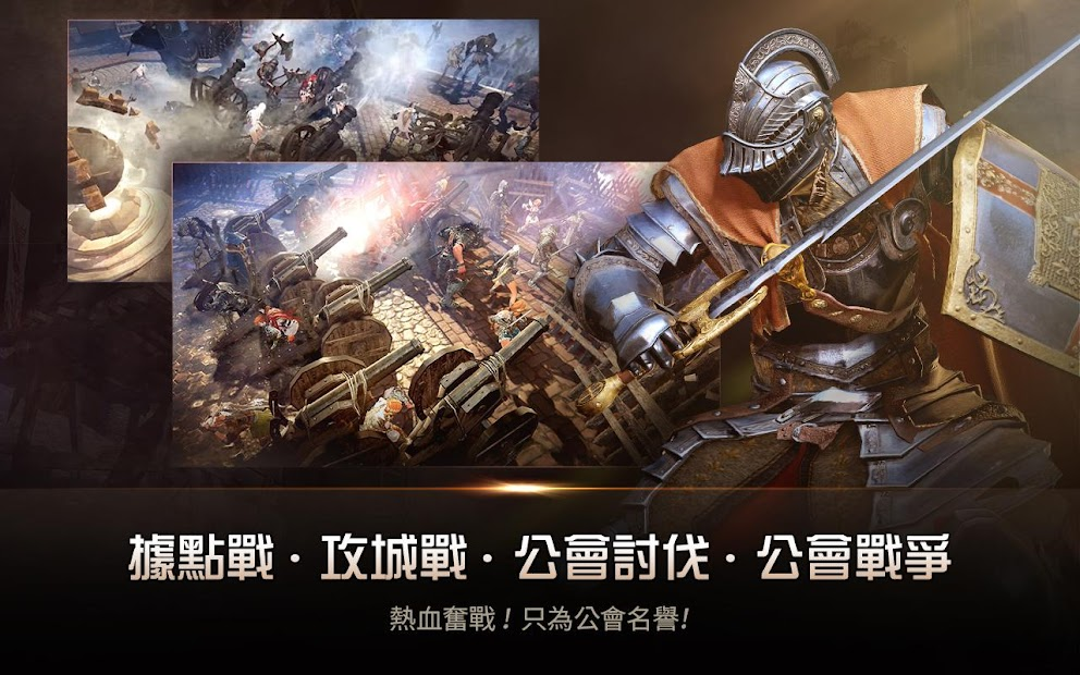 Download] Black Desert Mobile (zh-TW) - QooApp Game Store