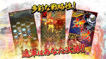 Screenshot 3: 戦魂 -SENTAMA- 【本格戦国シミュレーションRPG】