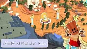 Screenshot 1: Godus 신이 되는 모바일 게임