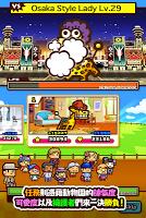 Screenshot 4: 対戦ズーキーパー