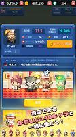 Screenshot 3: 烤神-烤青花魚