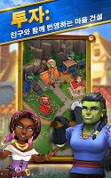 Screenshot 4: Shop Titans: 디자인 & 무역
