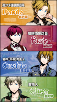 Screenshot 2: 聖靈家族 Collezione! Piccola Amore