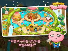 Screenshot 4: Friends Town
