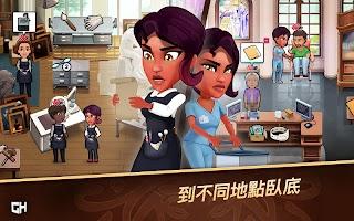 Screenshot 2: 偵探婕茜 - 魔法迷案