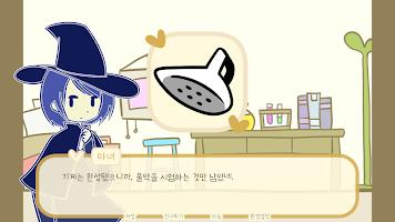 Screenshot 2: Magical Witch Bell