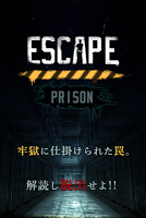 Screenshot 1: escapeprison