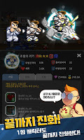 Screenshot 2: 열혈고교 : 쿠니오의 방치형 RPG