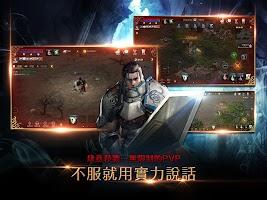 Screenshot 4: 天堂M | 繁中版