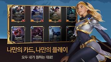 Screenshot 4: Legends of Runeterra