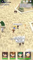 Screenshot 4: Aned Story