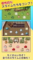 Screenshot 3: ドット絵の無料放置育成ゲーム - スライムの星 -