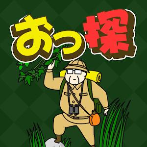 Icon: 大叔探險隊