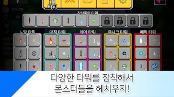 Screenshot 2: Random Tower Defense