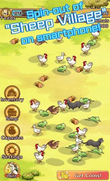綿羊之村 動物育成