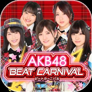 Icon: AKB48 비트 카니발 | 일본판