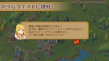 Screenshot 4: タウンズメン 街づくりシミュレーション
