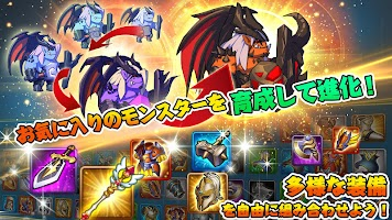 Screenshot 2: 서모너즈 & 퍼즐_일본판