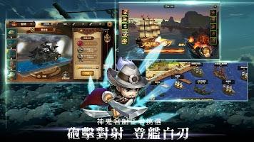 Screenshot 4: 神鬼奇航M