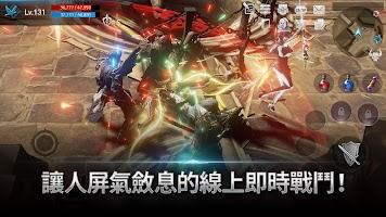 Screenshot 3: 天堂2:革命/天堂2:重生 | 國際版