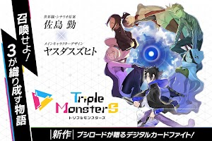 Screenshot 1: Triple MonsterS