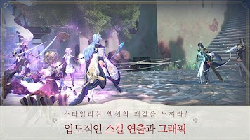 Screenshot 3: Exos Heroes (CBT)