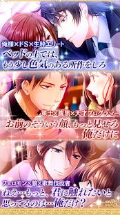 寢室的睡公主◆名媛的奢華戀愛