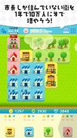 Screenshot 2: 街づくりパズル エコノミシティ -Economicity-
