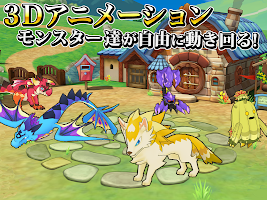 Screenshot 4: モンスターブリーダー[モンスター育成RPG]