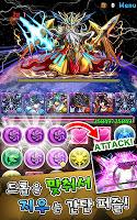 Screenshot 3: 龍族拼圖 (韓版) (Puzzle & Dragons)