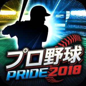 Icon: 職業棒球PRIDE