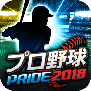 Icon: Baseball Pride