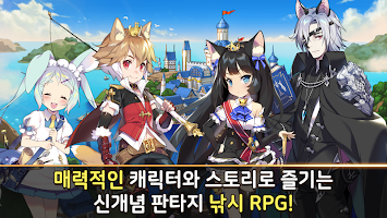 Screenshot 1: 엔젤피쉬: 낚시소녀 RPG