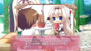 Screenshot 4: Princess Evangile~公主福音