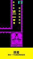 Screenshot 2: 面具之墓