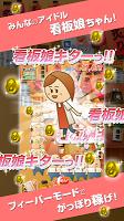 Screenshot 4: 女子に人気の可愛い暇つぶしができる放置系 集まれおっさん酒場
