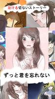 Screenshot 1: 【泣ける育成ゲーム】シークレットアップル〜彼女の秘密〜
