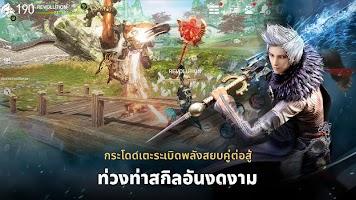 Screenshot 2: Blade&Soul Revolution   เอเชีย