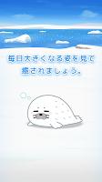 Screenshot 3: アザラシ育成ゲーム かわいい癒しのアプリ