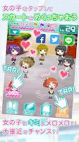 Screenshot 2: 女校入學記