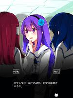 Screenshot 4: うつろにっき【本格ヤンデレホラーノベルゲーム】